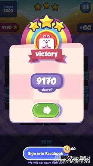 《1010!World》游戏截图
