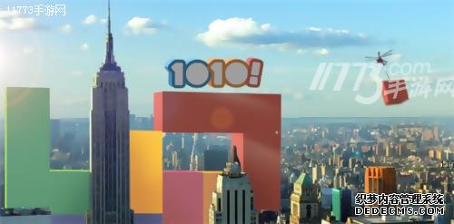 【产业】《1010!》下七杀传奇私服载量超1亿次 开发商布局全球市场