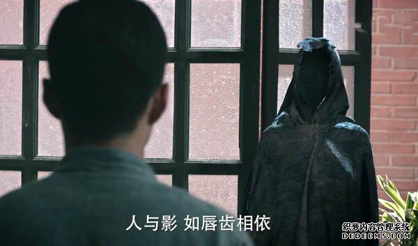 无心法师2黑影是什么妖怪厉害吗 魍魉登场监视苏桃一举一动