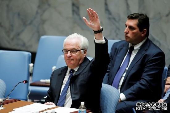 激烈交锋!安理会两份涉叙决议草案均未通过