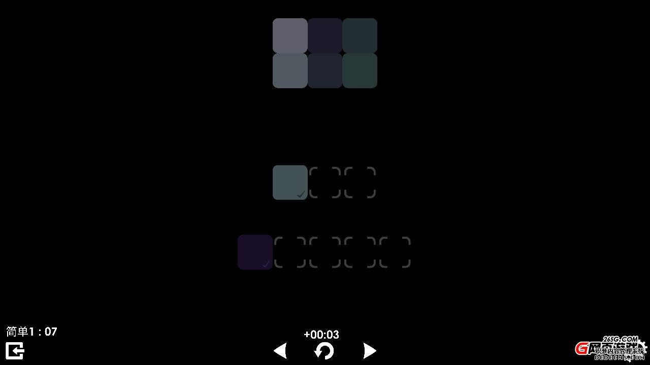 色盲症的末日 益智手游《最新七杀私服》试玩