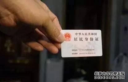 """公安部""""放大招"""":未来身份证将实现电子化"""