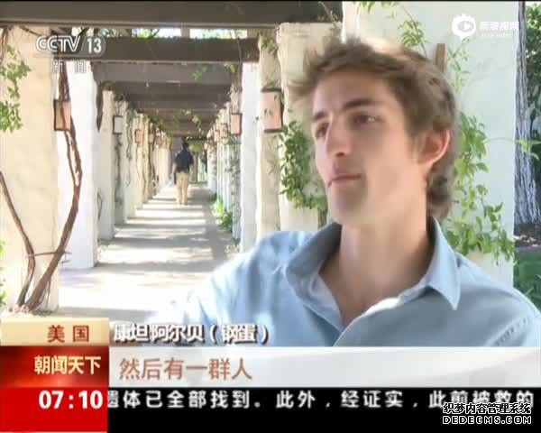 美国:拉斯维加斯枪击事件  钢蛋――在中国的生活留下美好回忆