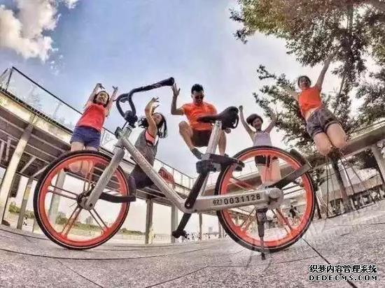 热门景区共享单车不添堵