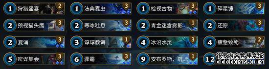 图3-艾米-蓝冰巨人